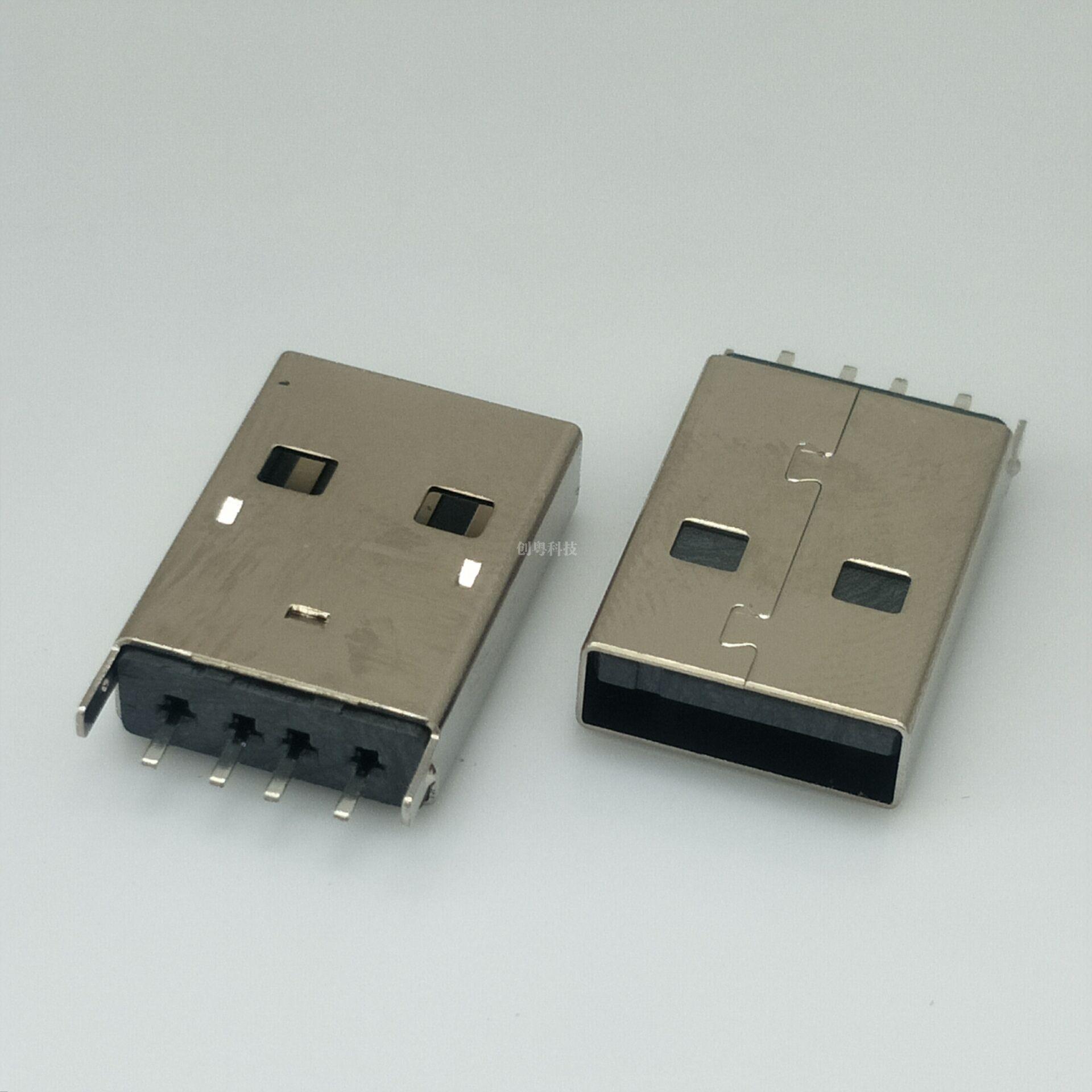 USB 直插公头