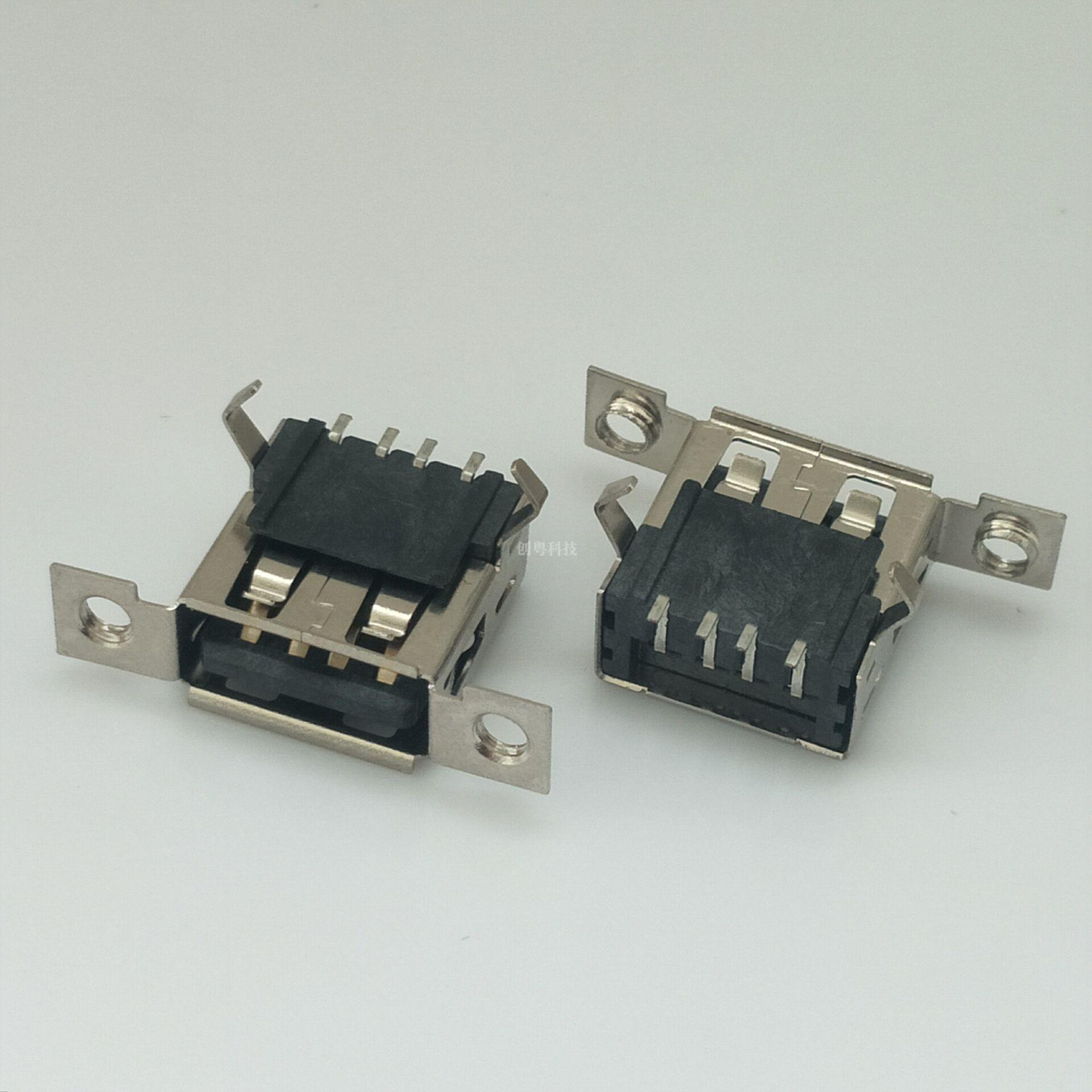 USB母座带耳朵