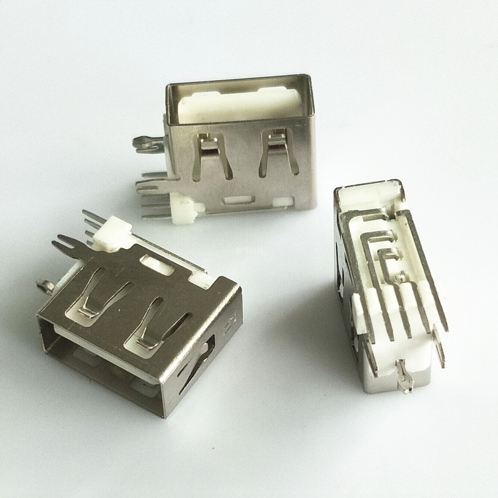 USB侧插带开关