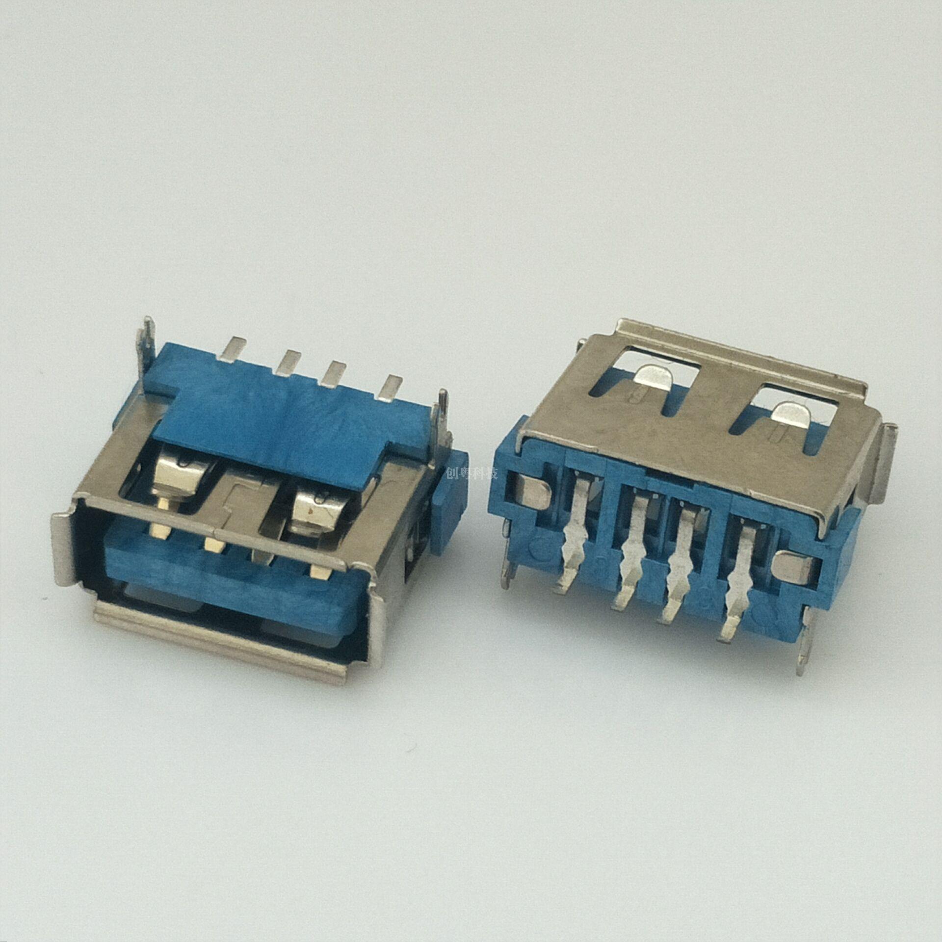 USB短体10.0