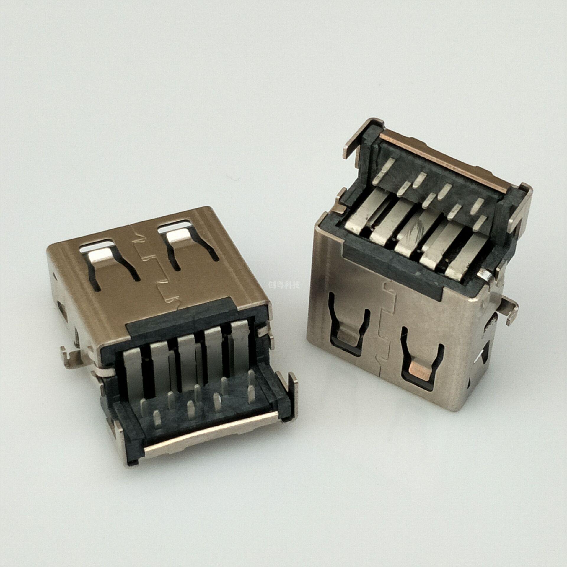 USB 3.0 超薄沉板