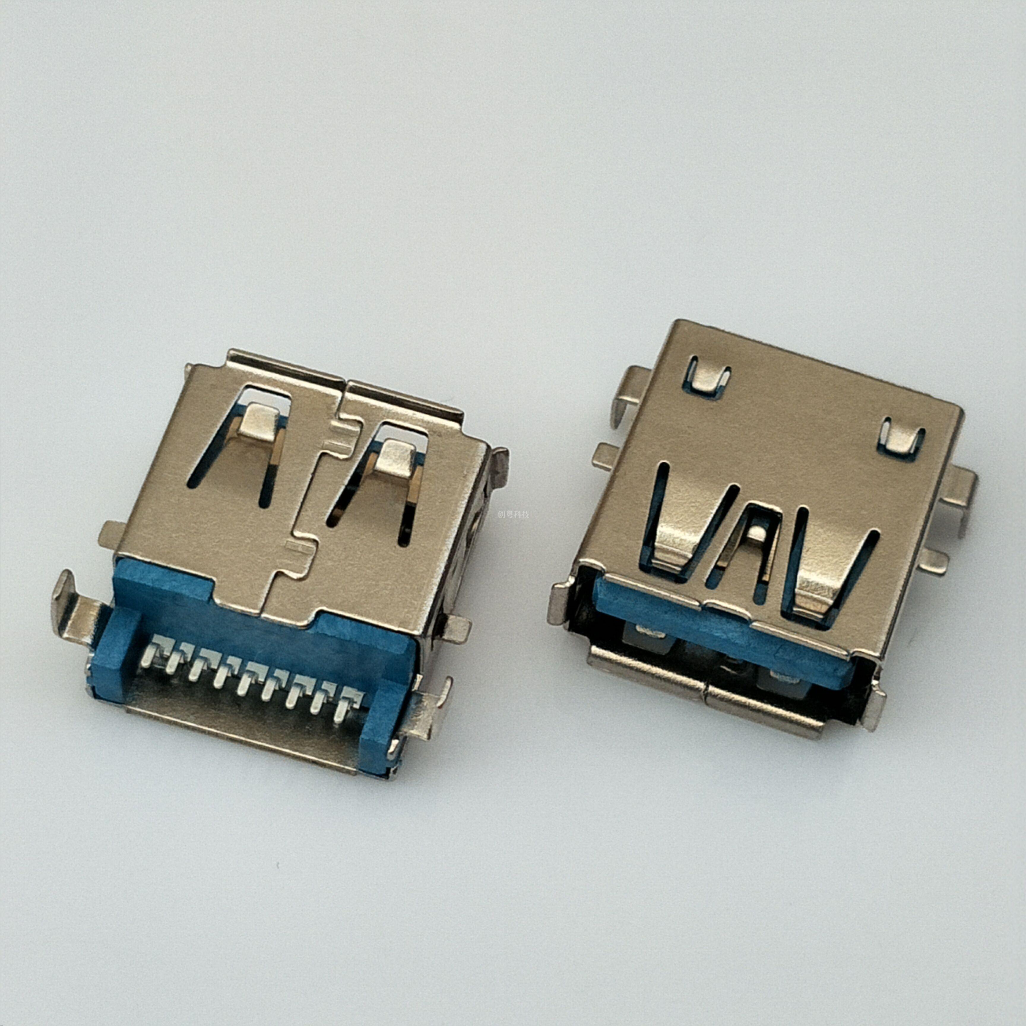 USB 3.0 沉板贴片