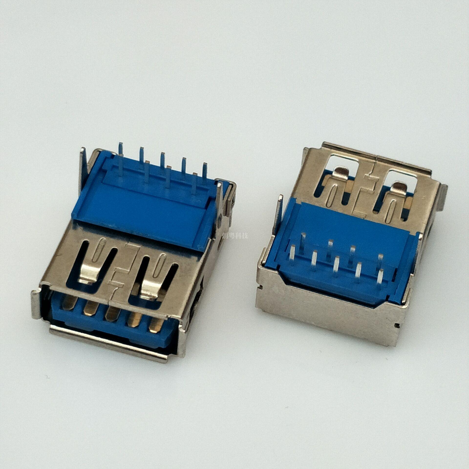 USB 3.0 直脚卷边母座