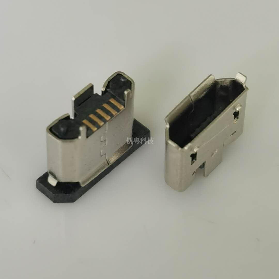 MICRO USB 母座