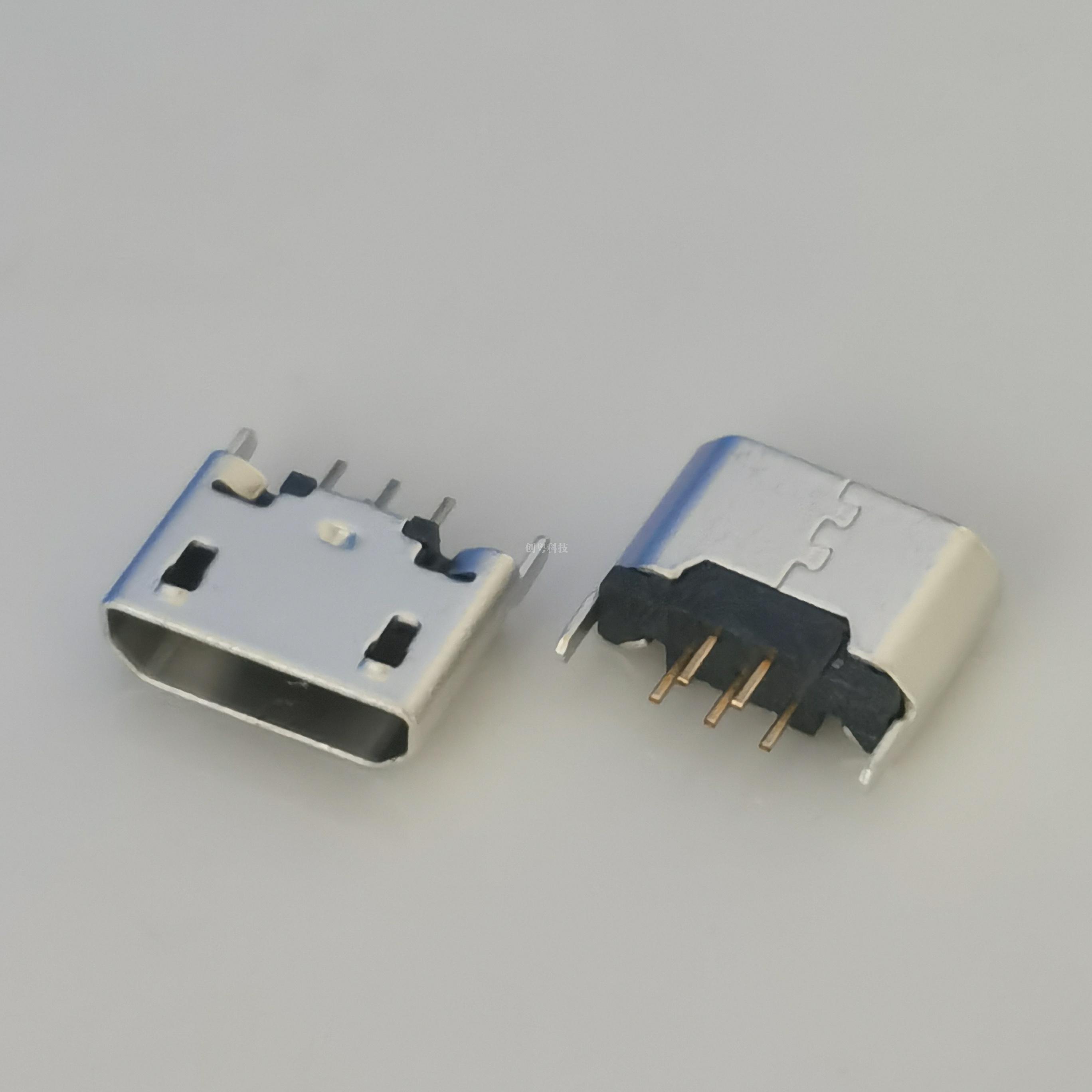 MICRO B型直插接口