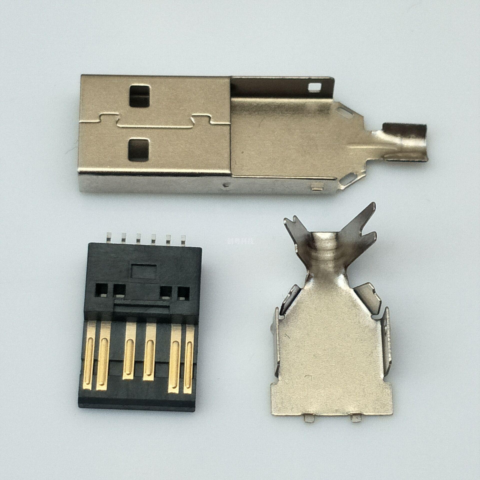 USB A公三件套