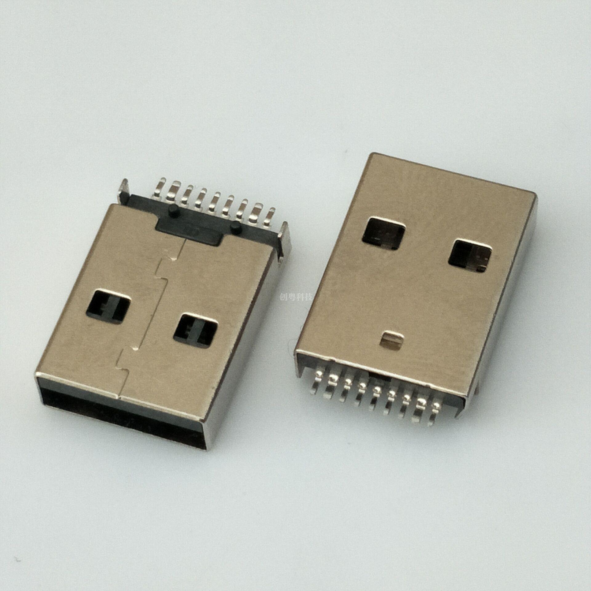 USB 3.0公头