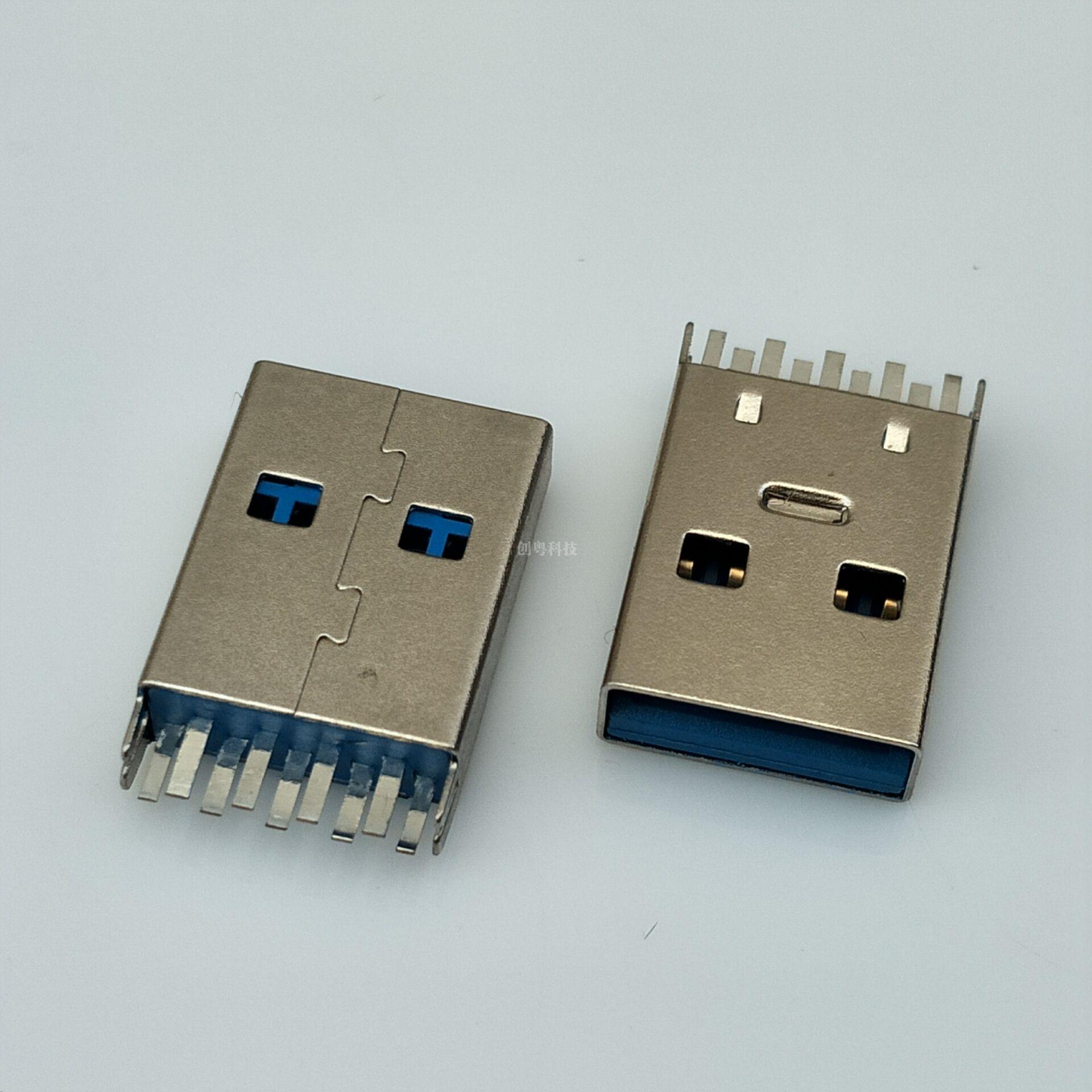 USB A公3.0