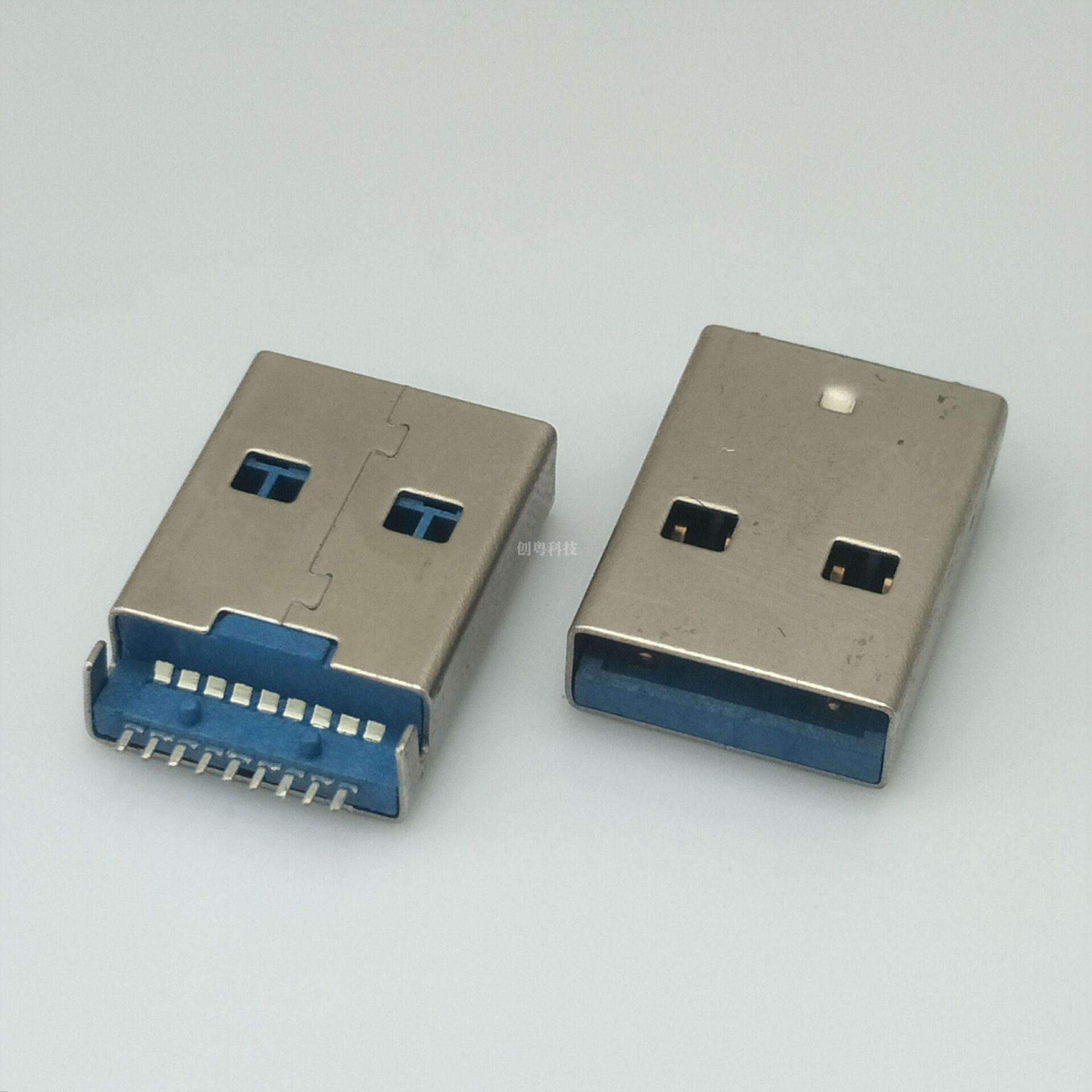 USB 3.0插头