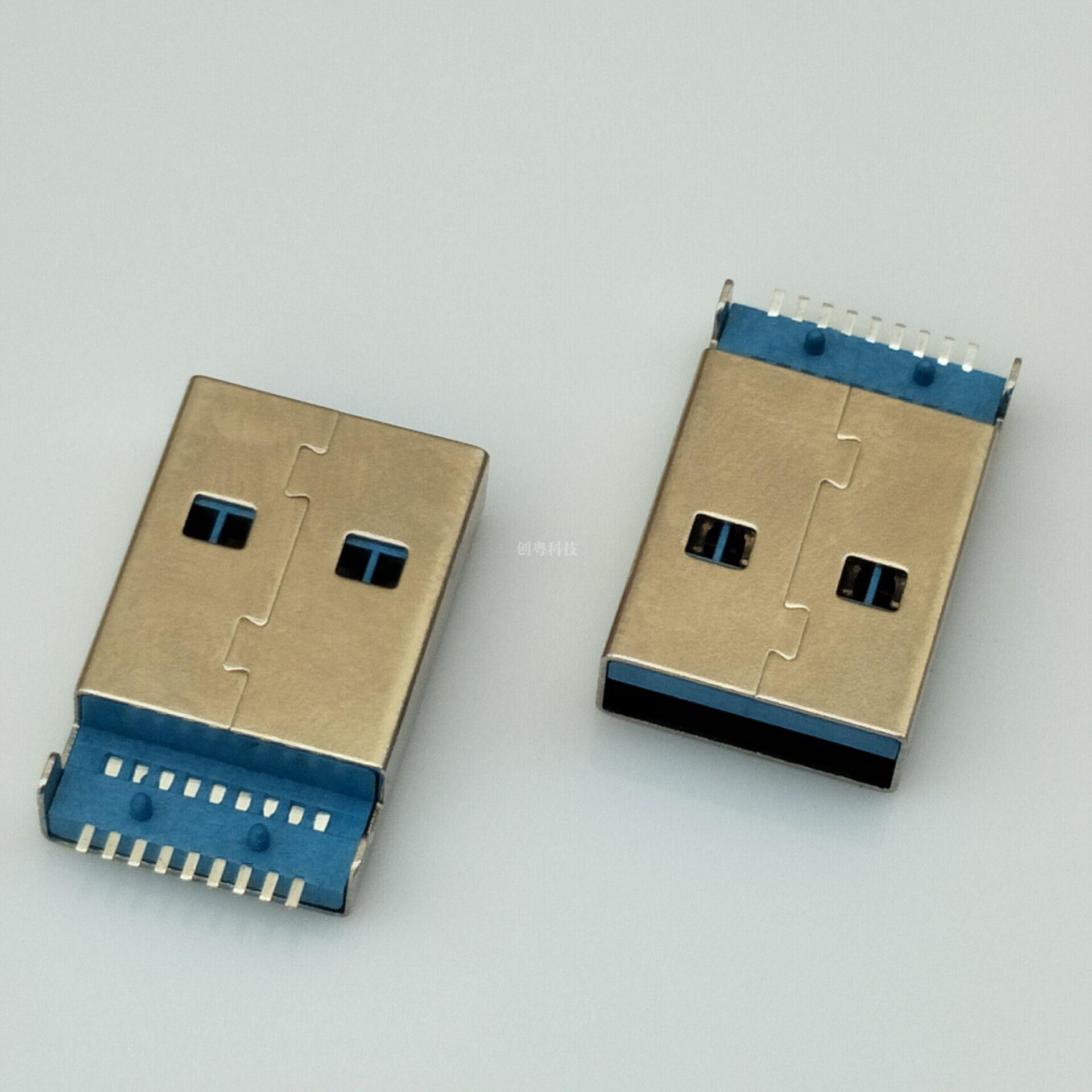 USB 3.0贴片公头