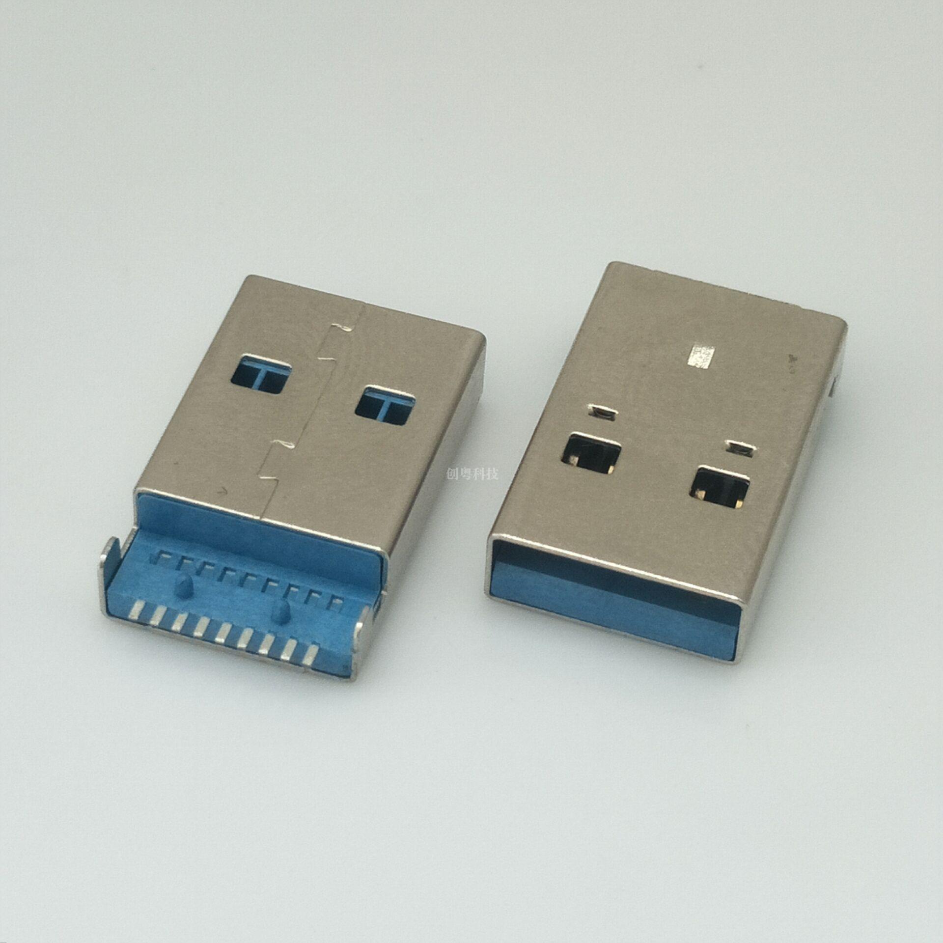USB 公头3.0