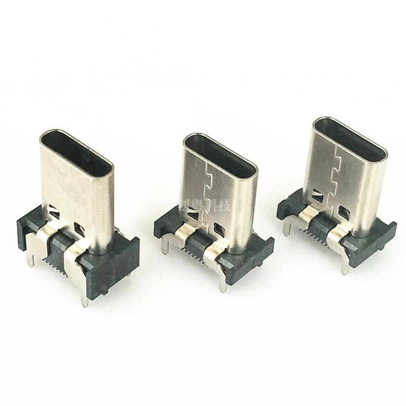 USB 3.1type-c